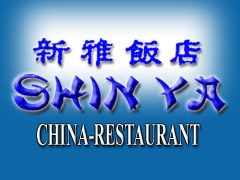 Shin Ya China Restaurant Logo