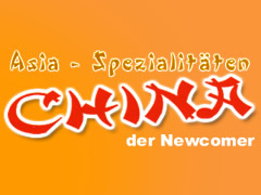 China - Der Newcomer Logo