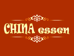 China Essen Logo